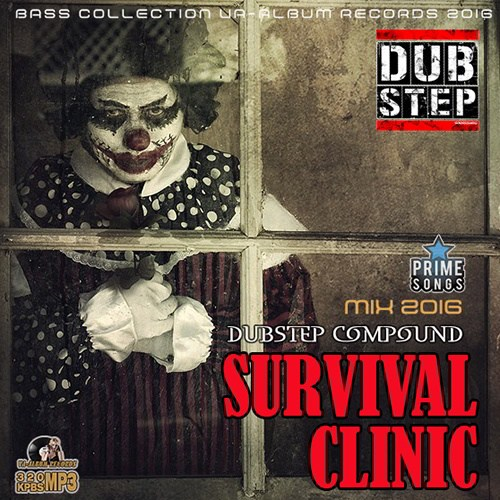 Survival Clinic: Dubstep Compound (2016)