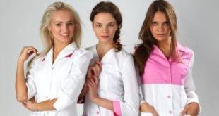 Идеальная медицинская одежда