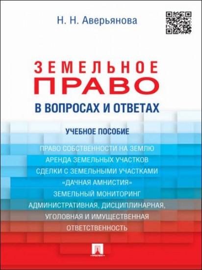 Наталья Аверьянова / Наталья Аверьянова / 2016