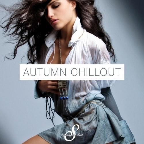 Autumn Chillout (2016)