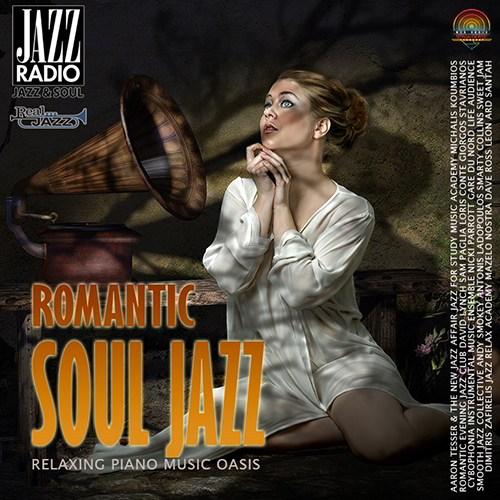 Romantic Soul Jazz (2016)