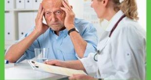протекания болезни Альцгеймера